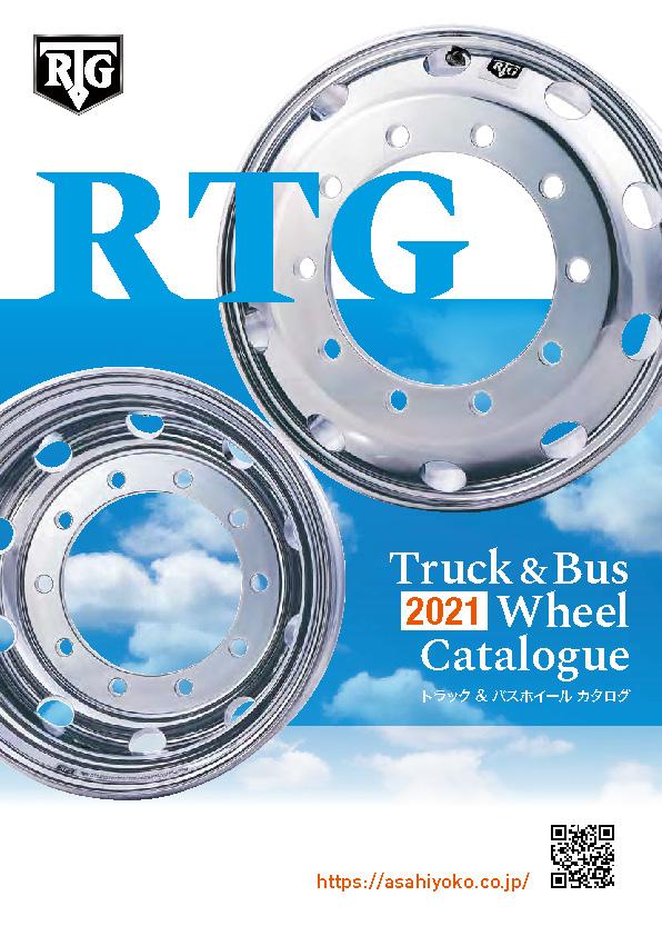 Truck & Bus Wheel Catalogue 2021